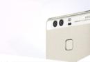 Brandneu: Das Huawei P9